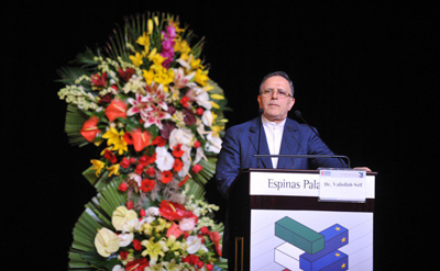 The 6th Banking and Business Forum, Iran-Europe